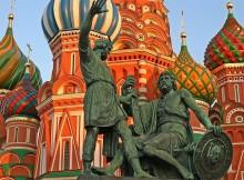 История Схемы по истории России