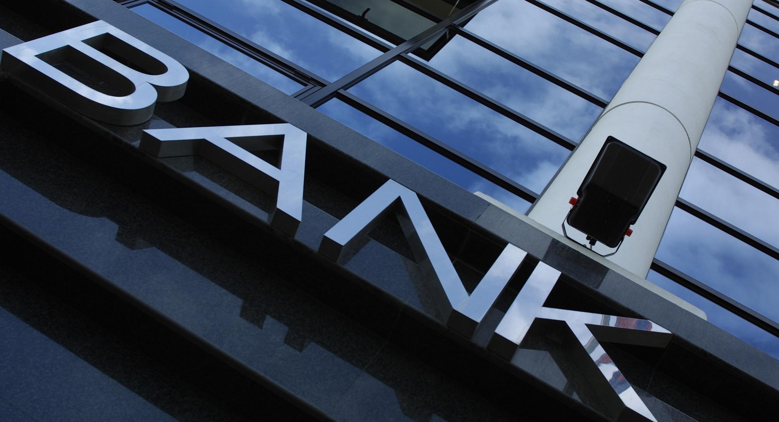 Банк по обществознанию