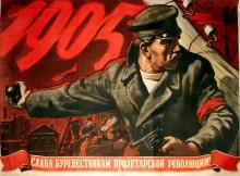 1905 революция